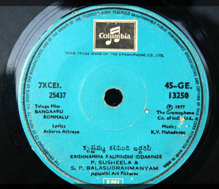 Lyric ramachandraya janaka lyrics : Padmabhushan Dr.P.Susheela: கே.வி.மகாதேவன் ...