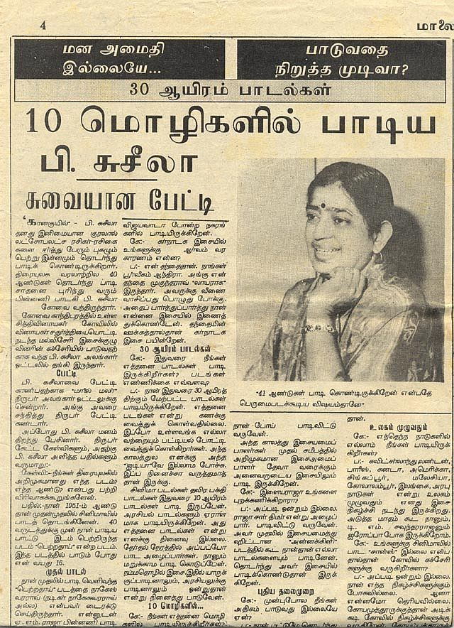 malaimalar tamil news paper pictures malaimalar tamil news paper