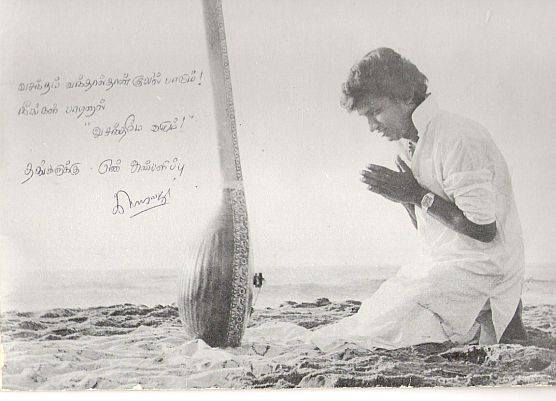 Isaignani Ilayaraja Ilayarajas Autograph On The Cover Of His Ramanamaalai CD As He Presented To P Susheela